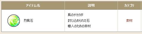 2017-03-02 (56)