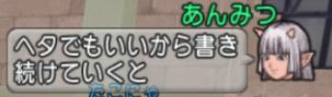2018-02-08 (181)