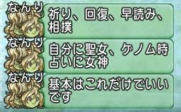 2017-05-10 (30)a
