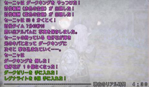 2019-04-07 (3)