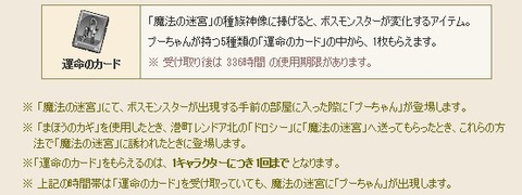 2018-01-09 (2)a