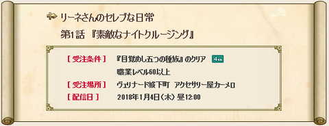 2018-01-02 (14)