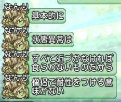 2017-05-10 (9)