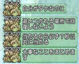 2017-05-10 (29)a
