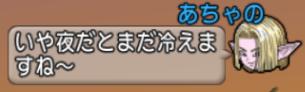 2017-04-10 (230)