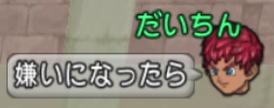 2017-04-07 (177)