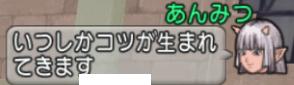 2018-02-08 (183)