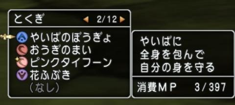 2019-04-07 (17)aa