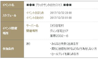 2017-12-18
