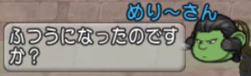 2017-04-07 (230)