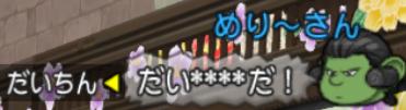 2017-04-06 (5)