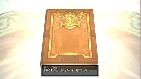 2017-01-01 (1)