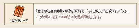 2018-01-09 (3)