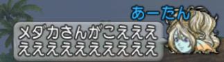2017-04-10 (204)