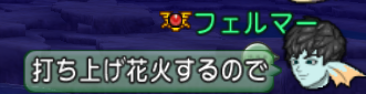 2017-05-03 (50)