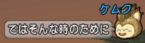 2017-04-10 (240)