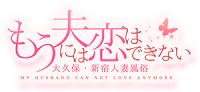 logo_footer 3