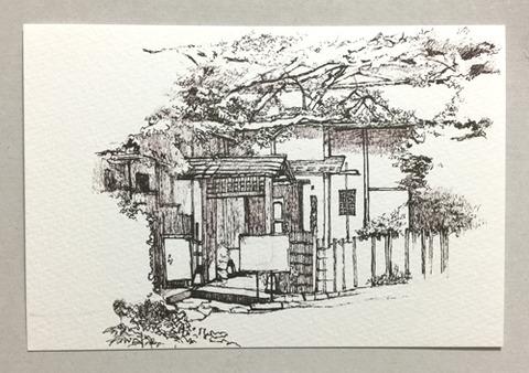 ハガキサイズ-ボールペン画-韻松亭03-Koi-fumi