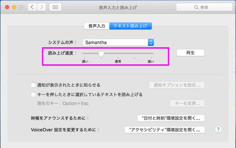 音声ファル作成-04