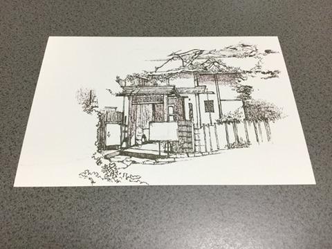 ハガキサイズ-ボールペン画-韻松亭-Koi-fumi