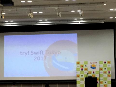 trySwiftハッカソン会場