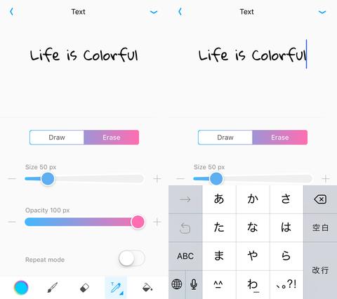 PicsArt-Color-文字入力