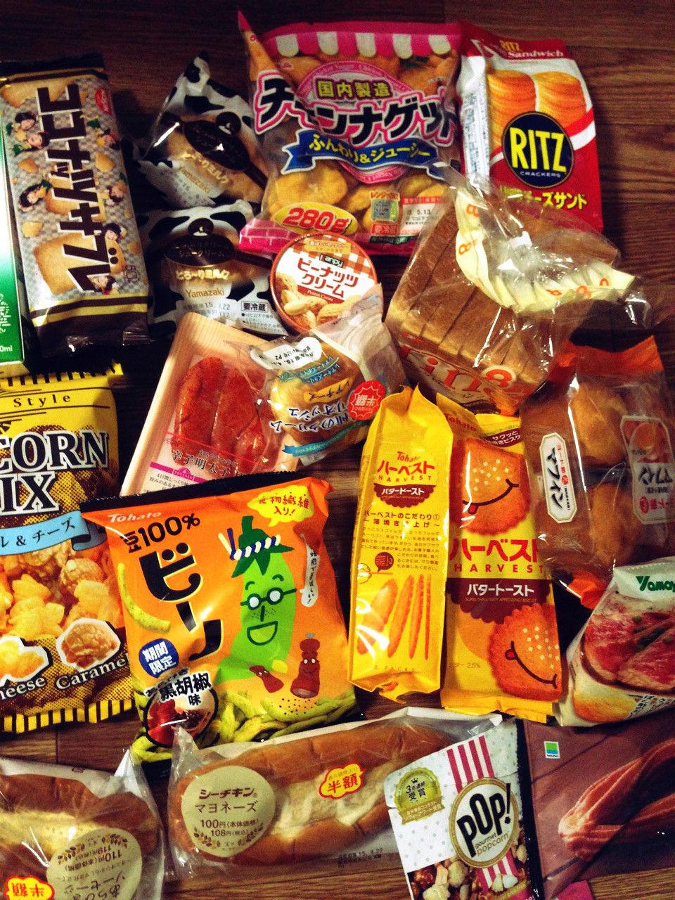 食べ 過食 症 た もの ブログ