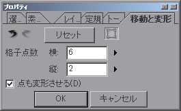WS000877