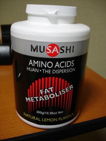 Metaboliser