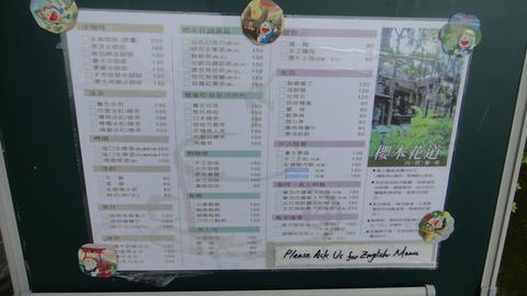 桜木花道3