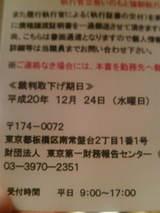 f29be7b2.jpg