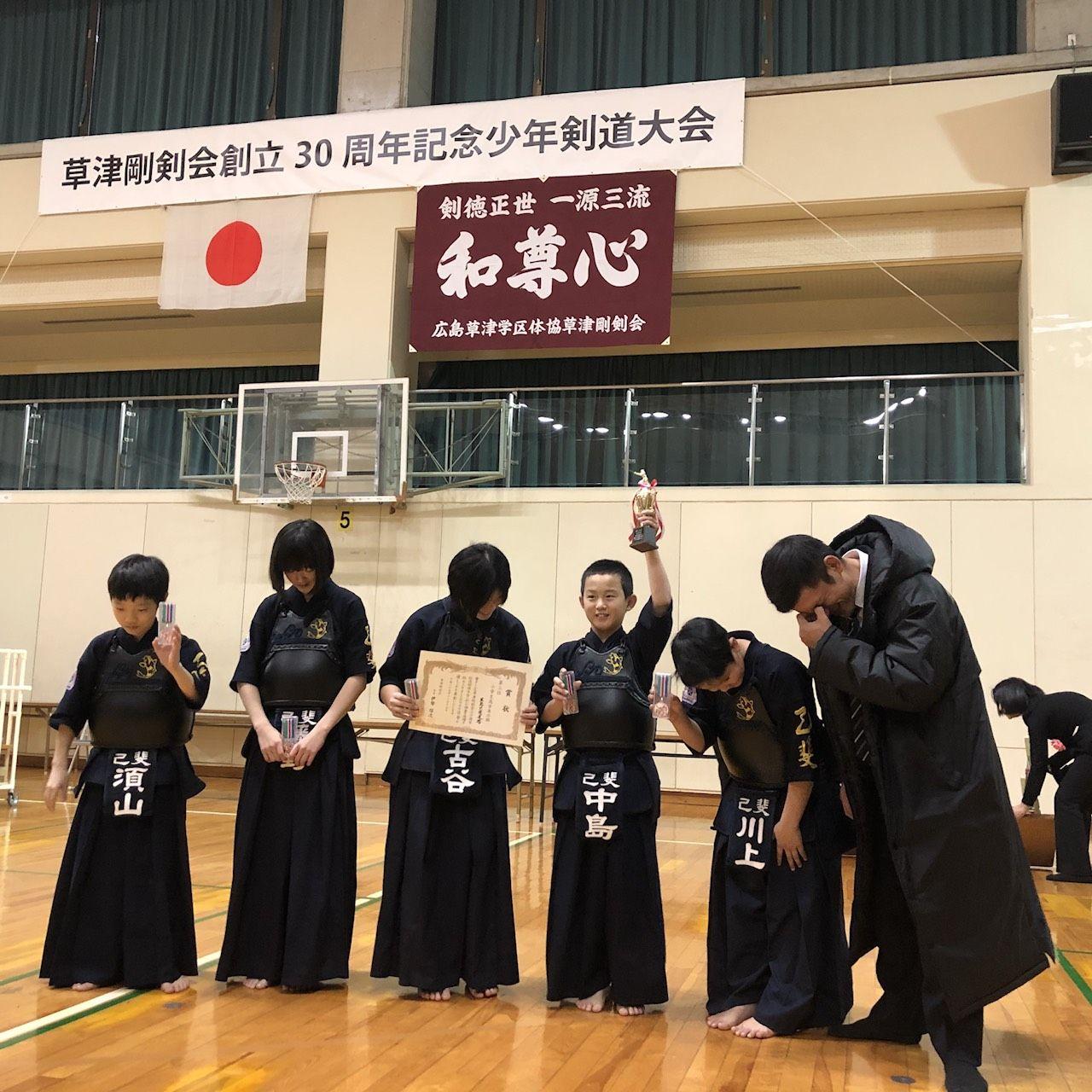 一剣会羽賀道場 - JapaneseClass.jp