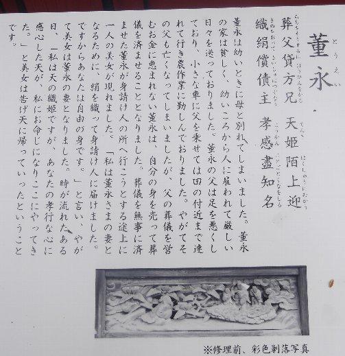 大杉神社4