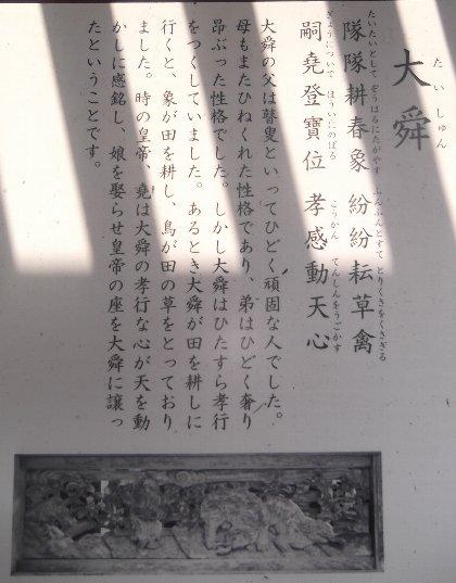 大杉神社8