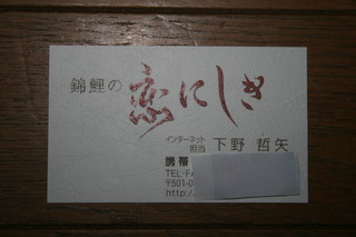 IMG_3893