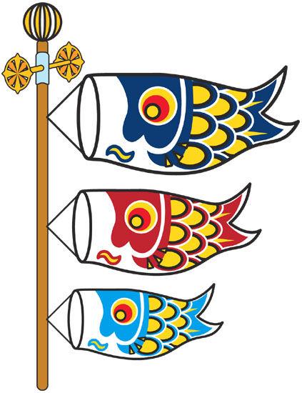 こいのぼり こどもの日 ガイド : アニメ折り紙折り方 : 折り方