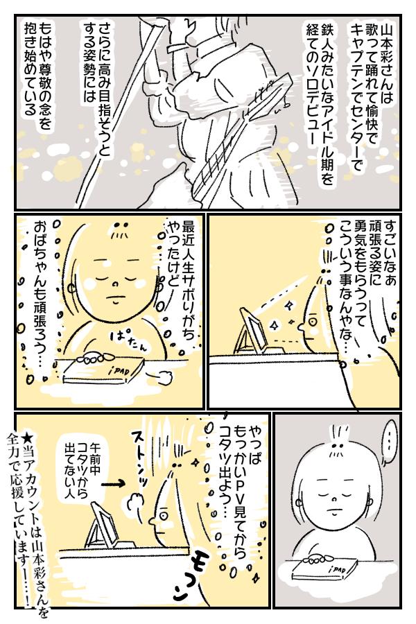 IMG_4219