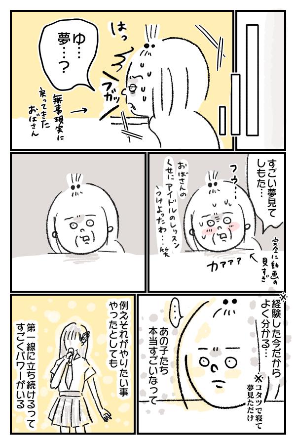 IMG_4222
