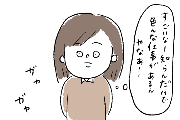 IMG_4134