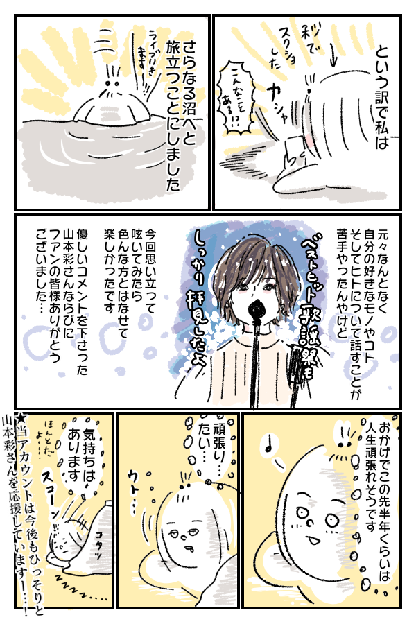 IMG_4269