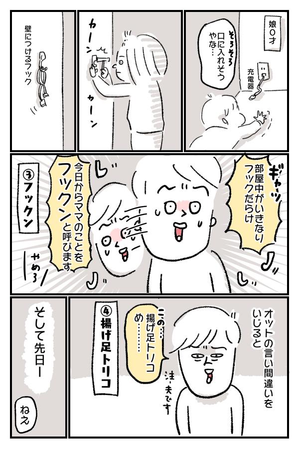 IMG_4325