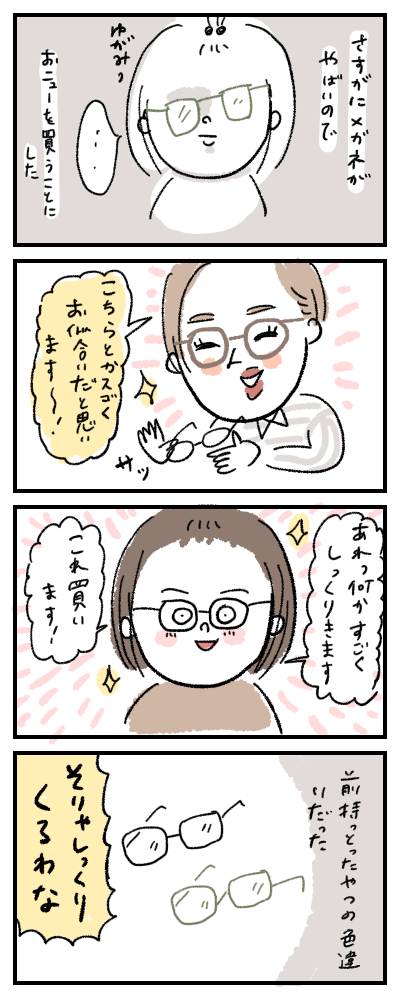 IMG_4142