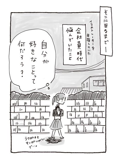 コミック62_出力_001