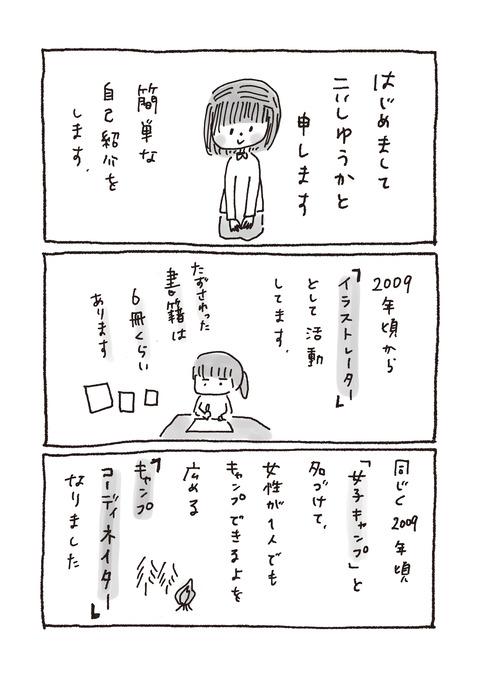 コミック62_出力_000