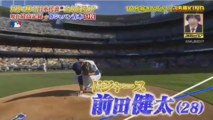 20170318炎の体育会TV54