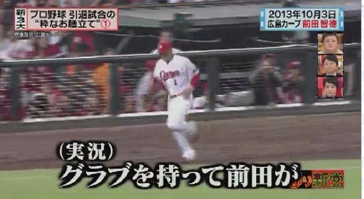 20151118 怒り新党前田引退試合016
