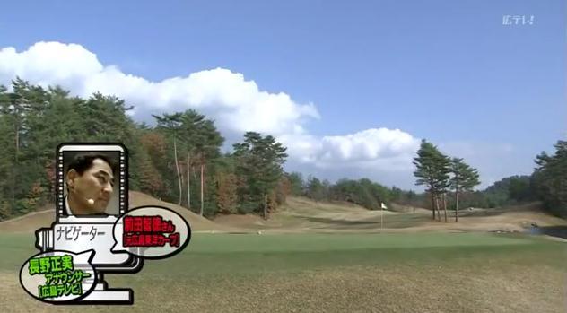 カープ選手会ゴルフ2014019