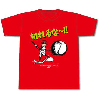 天谷サヨナラTシャツ2016_1