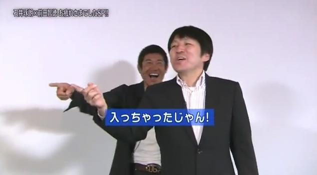 石井琢朗×前田智徳166