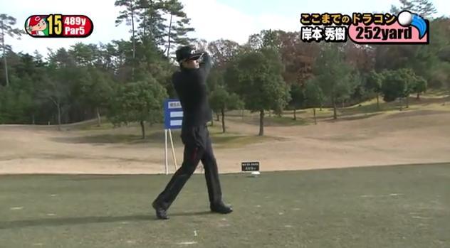 カープ選手会ゴルフ2014121